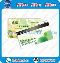 生产3G手机测试卡,WCDMA联通测试卡的详细信息