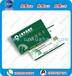 支持14443-AB协议非接触型IC卡FM1208