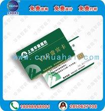 大厂供应IC门禁卡复旦IC卡厂家商务酒店房门卡IC芯片智能卡