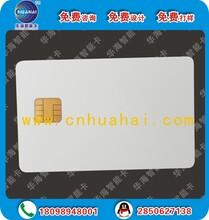 WCDMA测试白卡,安捷能8960测试卡/手机测试卡