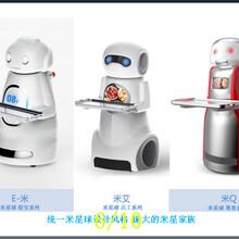 一米机器人为您定制您的火锅店用送餐服务机器人