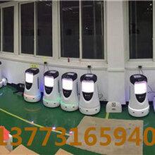 酒店客房服务机器人苏州一米机器人直租图片