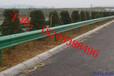 百色市波形护栏板,防撞护栏板厂家。