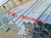 三门峡市波形护栏板,防撞护栏板厂家。