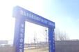 青岛城阳污水处理厂粉喷桩施工