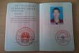 2016河南健康管理师高级资格证报考指南