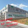 環態生物質竹木粉碎機供應,生產效率高