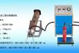 灭火器二氧化碳充装机使用方便,灌装速度快