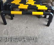 u型护栏规格u型防护栏深圳u型护栏厂家直销图片