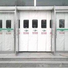 西单安装软门帘厂家图片