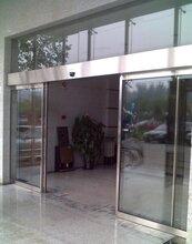 安装玻璃自动门,有框玻璃门定制厂ζ家图片