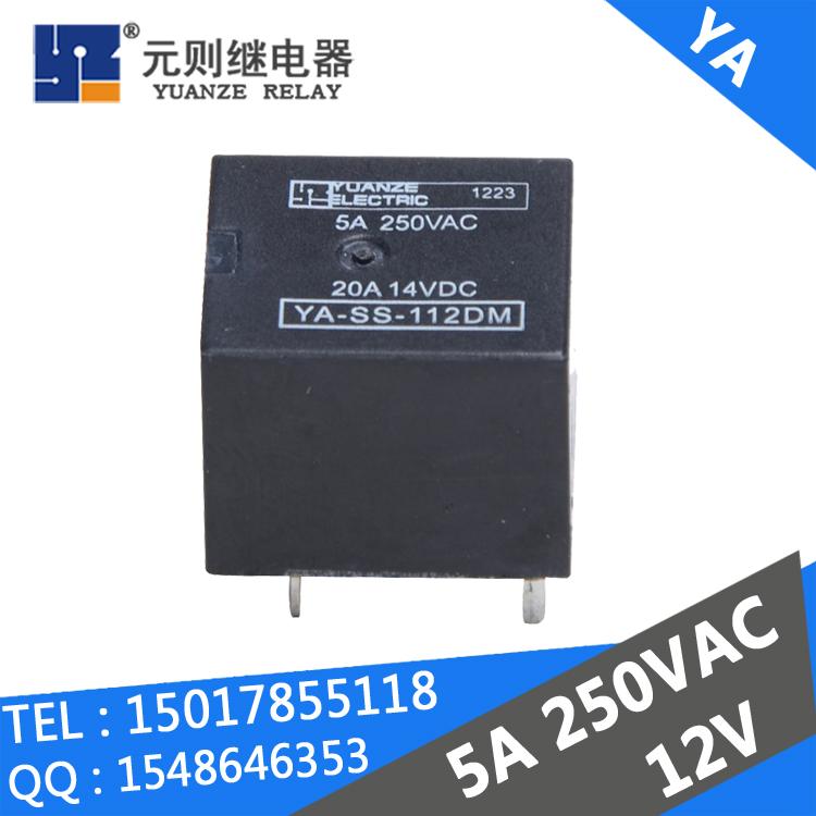 浙江5v继电器生产厂家小型继电器接线图