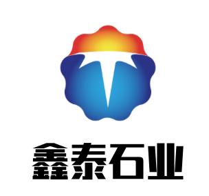 隨州市鑫泰石業有限公司