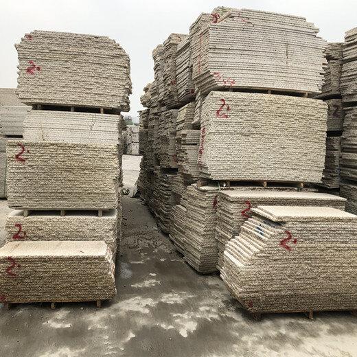 通州黃金麻石材1.8公分價格