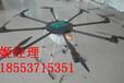 唯信农业科技专业生产销售一体的植保无人机厂家