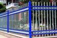 广东清远锌钢阳台栏杆铁艺围栏小区庭院锌钢栅栏