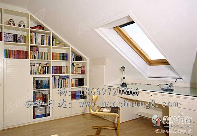 青岛阁楼开天窗,屋顶安装斜面窗