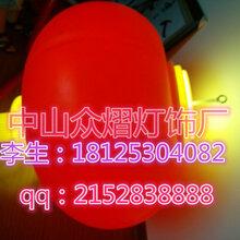 led灯笼,灯笼串厂家直销可订制广告户外led灯笼厂家直销