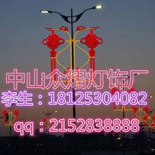 户外led中国结厂家可批发零售led中国结灯厂家热销价格实惠