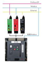 IZMX16N3-V16WEO2伊顿穆勒新型框架断路器代理