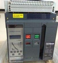 MT101000AMIC2.0A3P施耐德框架断路器