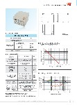 济南奥特多蓄电池12V/2V全系列厂价直销奥特多电池总代理图片