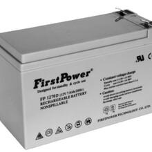 福建一电蓄电池特价供应一电电池备用电源专用12V100AH报价