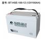 成都赛特蓄电池区域代理/赛特UPS蓄电池质保三年/赛特电池报价