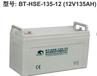 现货供应无锡赛特蓄电池/江苏赛特电池一级代理商赛特电池质保三年