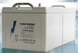 长春南都蓄电池UPS/EPS专用南都电池12V100AH参数