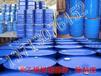 JM苯乙烯树脂稀释剂除粘剂玻璃钢复合材料调节粘度环保