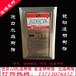 449水晶树脂高透明水晶胶日本进口水晶滴胶仿玉石日本进口水晶滴胶