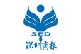 深圳商报登报电话是多少0755-2310-5080