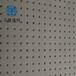 無錫不銹鋼304沖孔鋼板