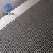 优质4mm不锈钢冲孔网