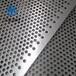 安徽不锈钢304圆孔网板