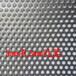 無錫不銹鋼沖孔網圓孔60°梅花排列廠家直銷