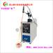 江苏高频感应加热设备高频钎焊机
