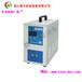 泰州高频感应加热设备金属热处理设备高频焊接机