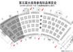 2016第五届中国(大连)海参节暨海产品订货交易会