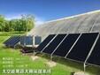 牛羊温室大棚采暖,牛羊太空能大棚采暖,牛羊过冬用太阳能温室大棚