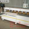 銀川板式衣柜數控開料機&快克K4四工序雙工位開料機《紅外線側孔機》