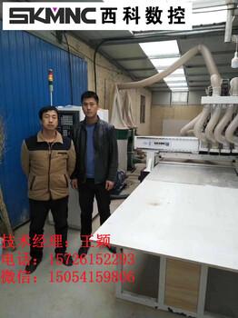 徐州板式家具生产设备《衣柜橱柜门》排钻刀库数控开料机