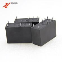 騰飛電子繼電器14F2-12VDC-S-2Z24V2開2閉8腳繼電器CYF25A圖片