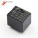 騰飛廠家T73/5V電磁繼電器小型5腳電飯煲5vdc繼電器