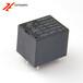 騰飛T73電磁繼電器JQC-3FF-15A12VDC常開直流繼電器