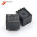 騰飛T735V電磁繼電器小型5腳電飯煲HJR-3FF-Ssrd-5vdc繼電器