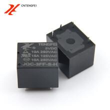 腾飞T735V电磁继电器小型5脚电饭煲HJR-3FF-Ssrd-5vdc继电器图片