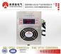 奥博森牌YNEN-CS3-120J智能除湿装置国际标准化