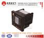 智能测温装置KBT81无线温度采集系统